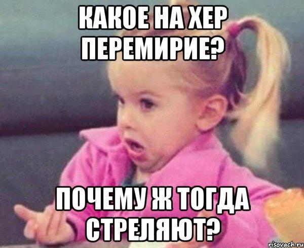 Информация о секретном протоколе к Минским договоренностям является провокацией, - Чалый - Цензор.НЕТ 9704