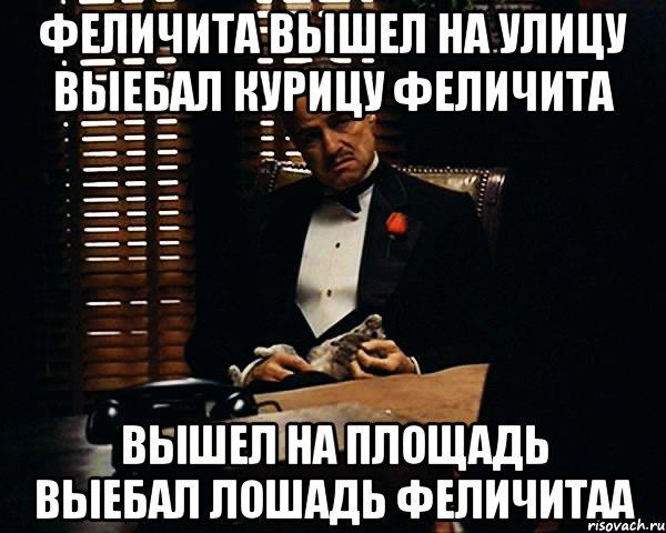 stishok-dlya-muzhchini-seksualniy