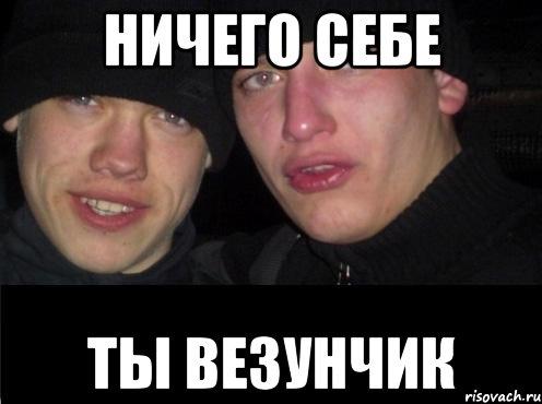 ebat-ty-loh-bez-nadpisi_62586691_orig_.j