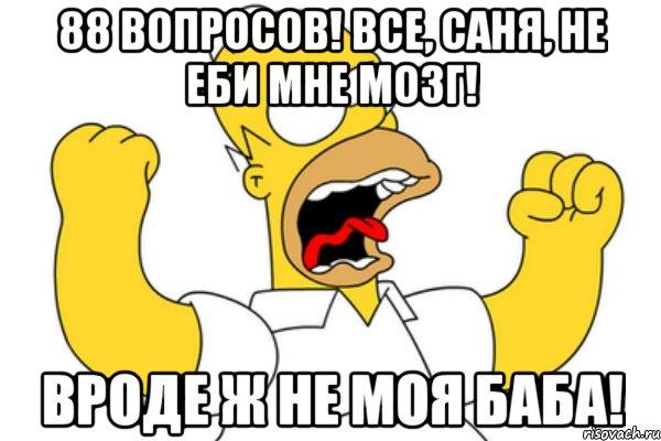 ebat-moloduyu-video