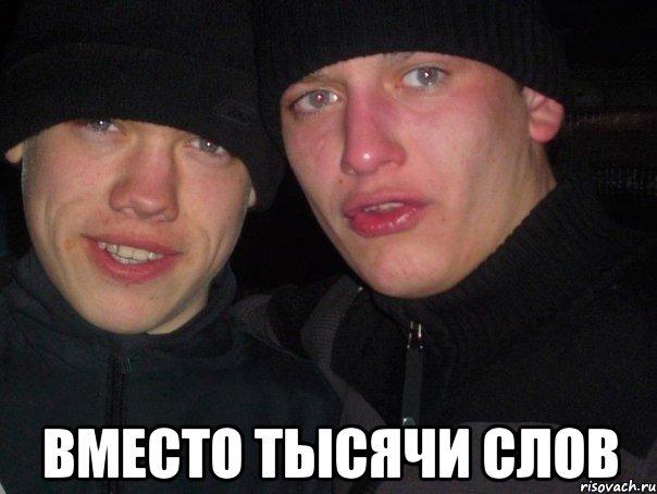 gopniki_63633976_orig_.jpeg