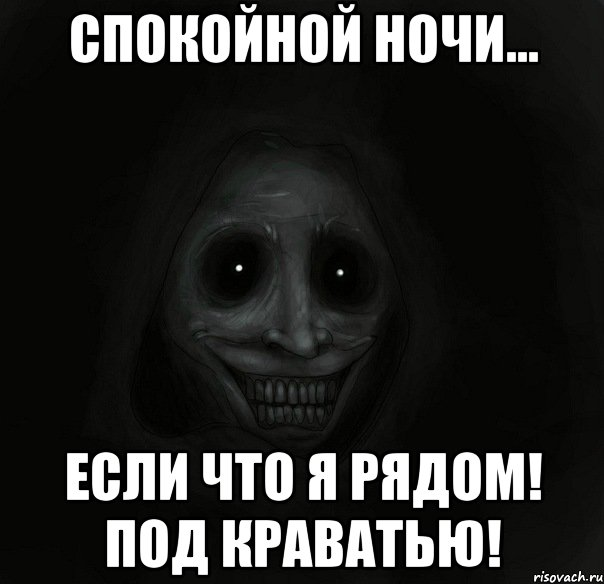 http://risovach.ru/upload/2014/10/mem/gost_63303544_orig_.jpg