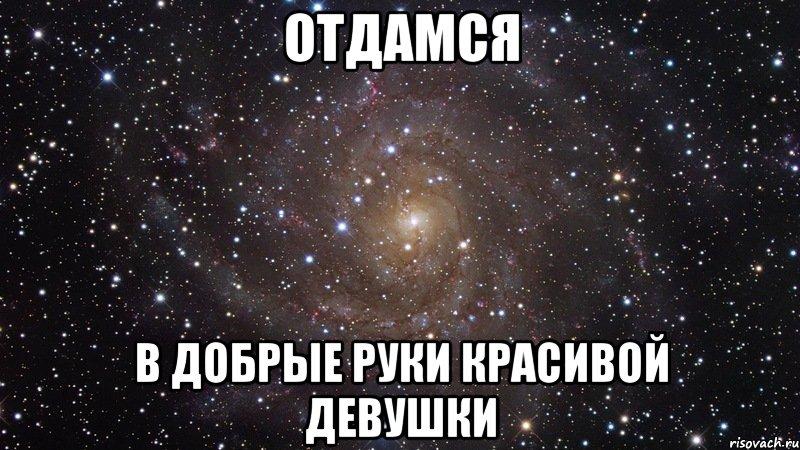 devushka-zasovivaet-parnyu-palets-v-analnoe-otverstie
