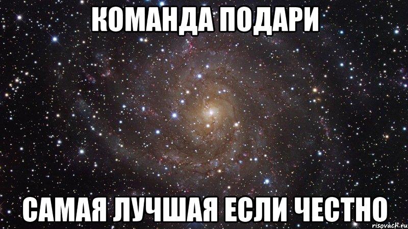 tolstozhopih-prut-tolpoy-v-zad