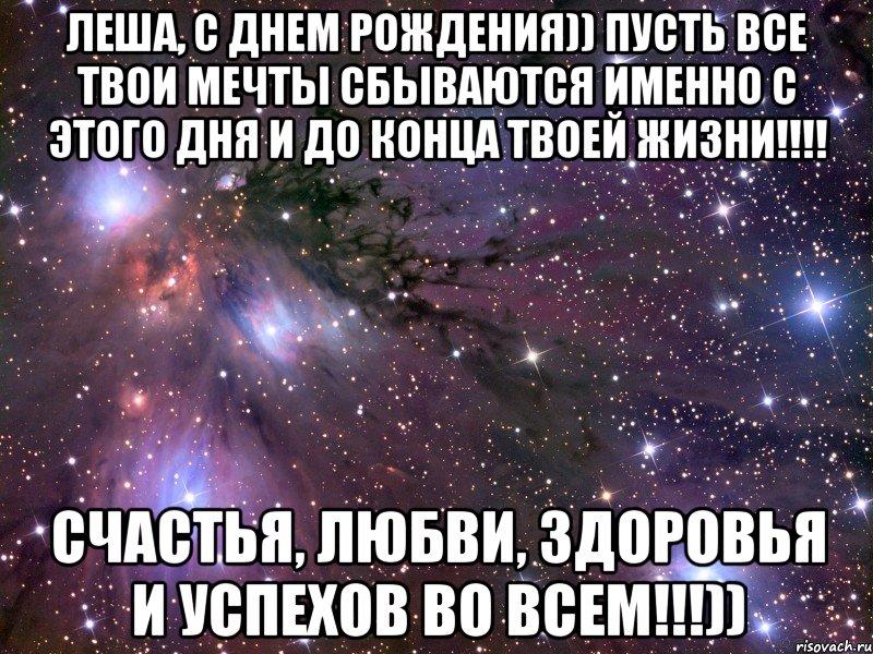 http://risovach.ru/upload/2014/10/mem/kosmos_63135670_big_.jpeg