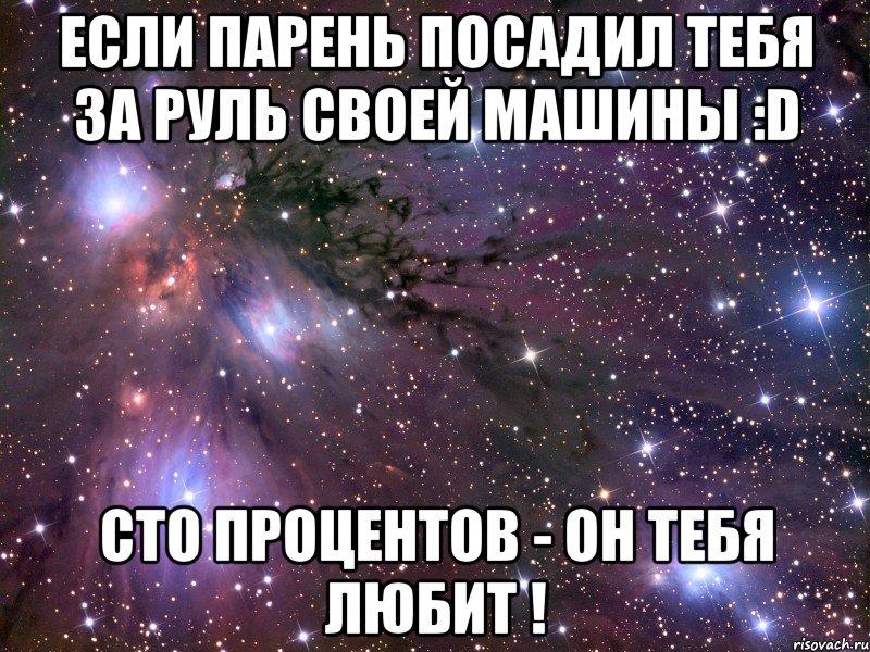 devushka-ne-dala-parnyu