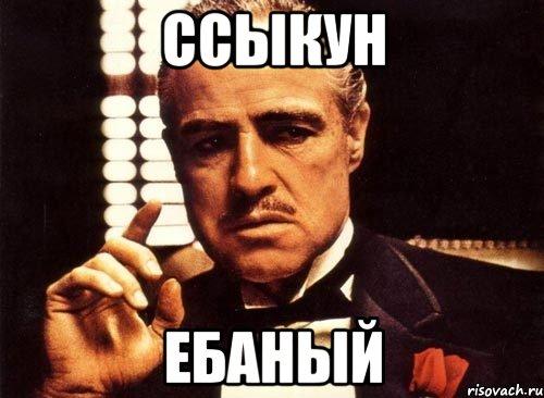 Янукович просит ГПУ допросить его в Ростове-на-Дону, - адвокат - Цензор.НЕТ 1581