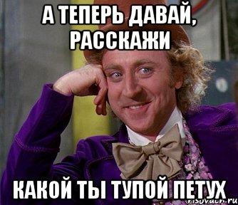 """Харьковский """"Металлист"""" празднует 90-летие клуба - Цензор.НЕТ 6800"""