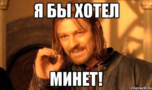 pod-yubkoy-na-lyudyah