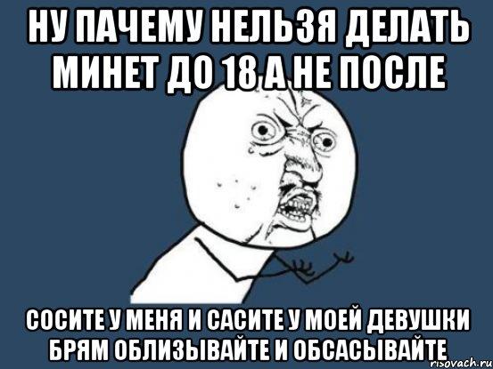 ukol-v-popu-dlya-zhenshin