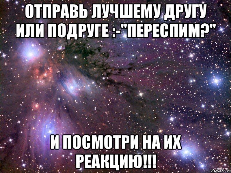 golie-krasivie-s-huem-v-pizde