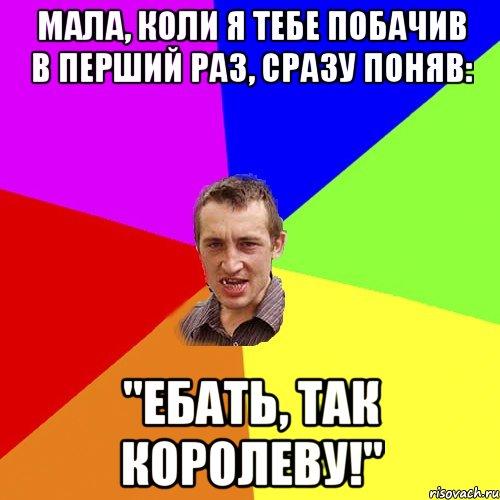 ebat-tak-korolevu-proigrat-tak-million
