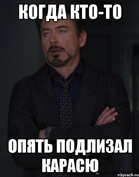 podlizal-devushke