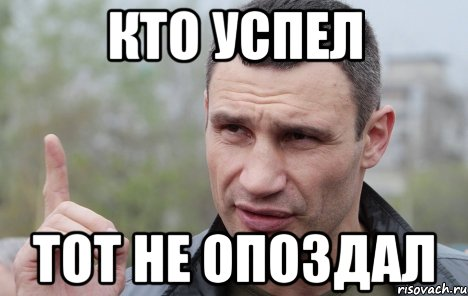 rozumn-slova_63350525_orig_.jpeg