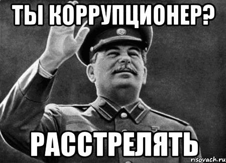 Яценюк поручил Авакову разобраться с коррупционерами в налоговой и таможне - Цензор.НЕТ 3508