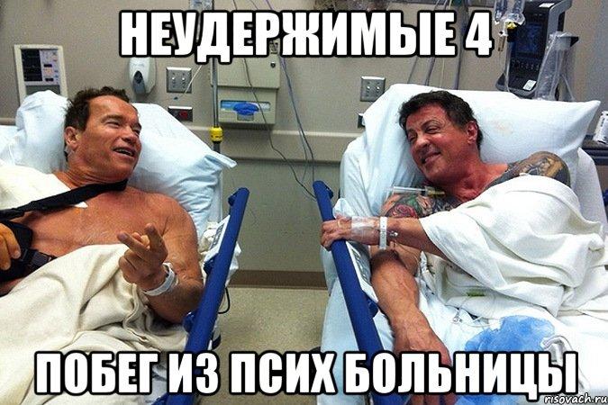 Больница в спб регистратура