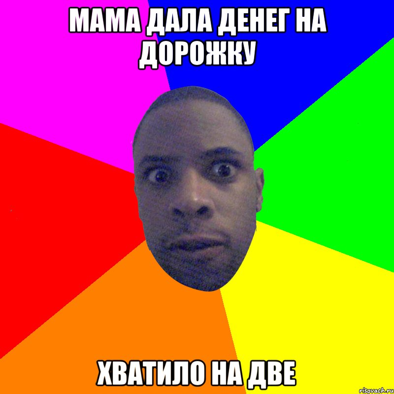 русская мама дает сыночку в жопу