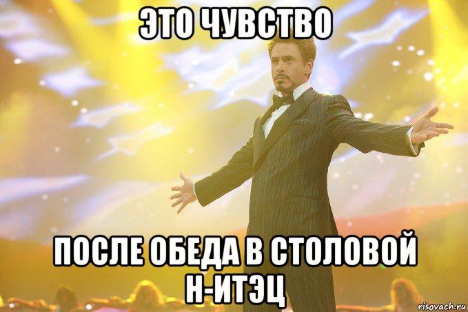 1 сентября Прикольные-поздравления. ру