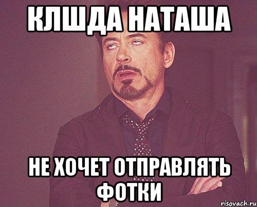 samaya-bolshoy-sosok-foto