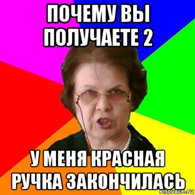 pochemu-konchayutsya-ruchki