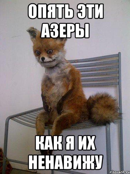 sosat-u-azerbaydzhantsa