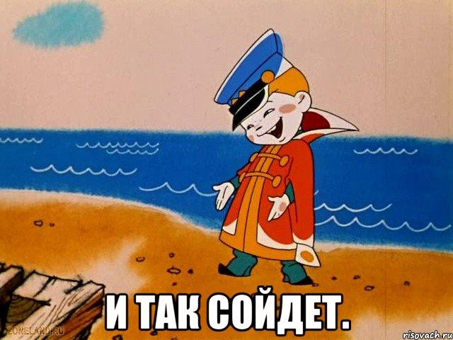 vovka_65115148_orig_.jpeg