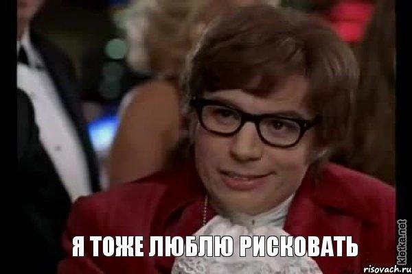 ya-lyublyu-sosat-foto