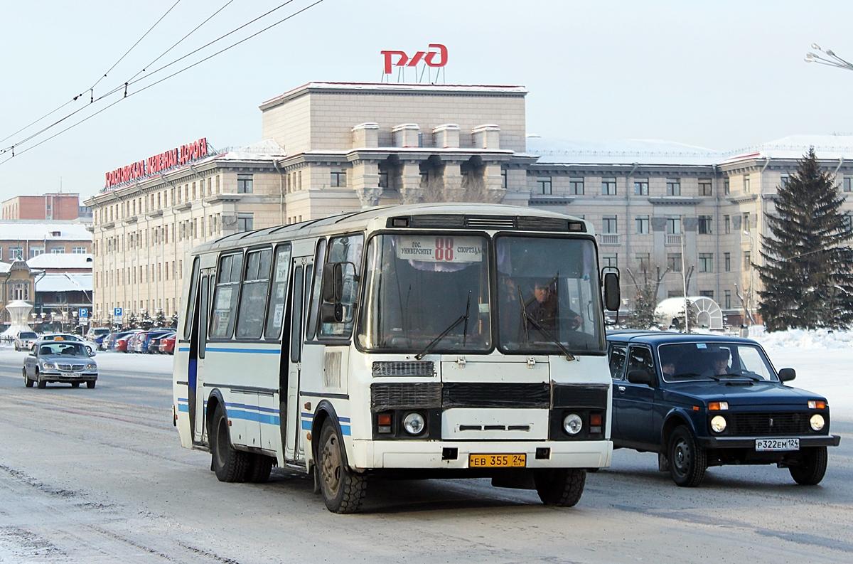 88 автобус красноярск маршрут