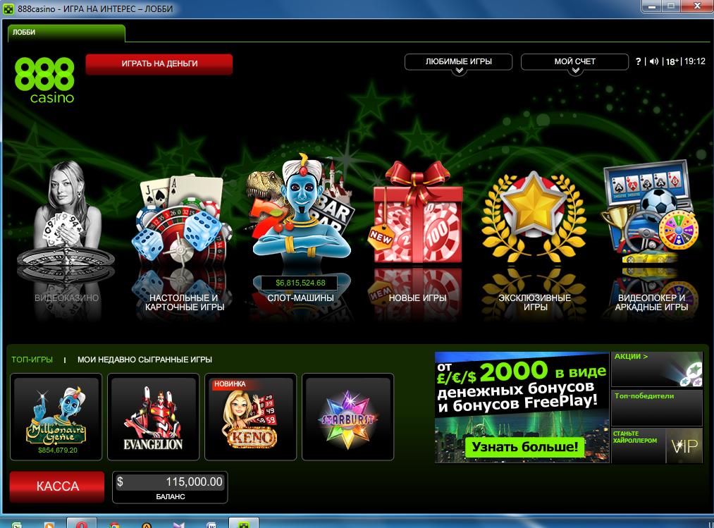 kazan-internet-kazino-igrovie-apparati
