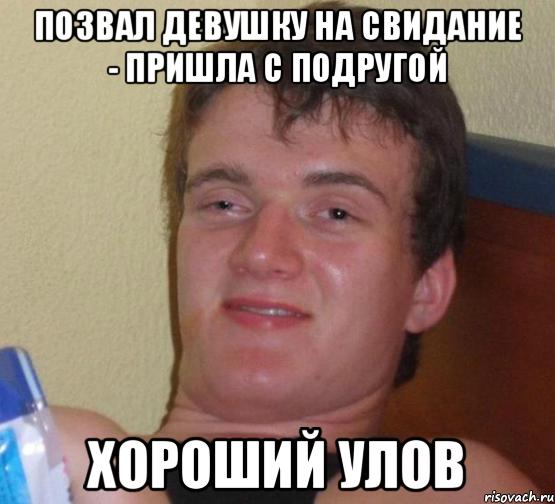 porno-devushki-v-chulkah-pisayut-foto