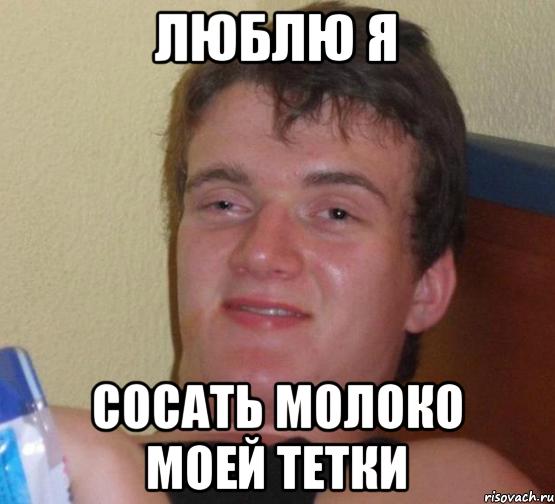 u-menya-sosala-moya-tetya