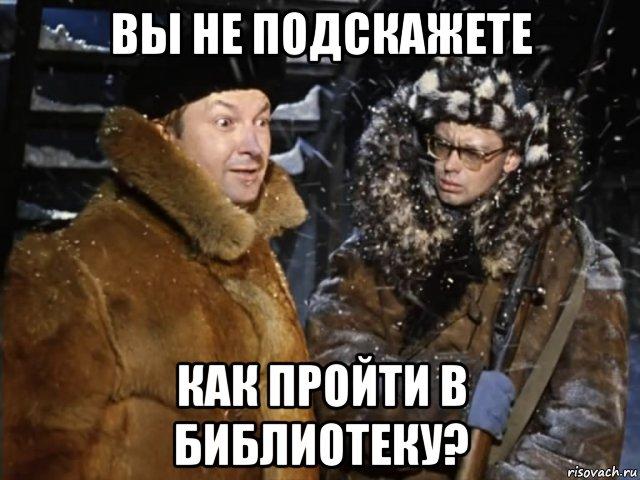 Разбойники на Волыни украли у женщины сумку с 1 млн грн - Цензор.НЕТ 34