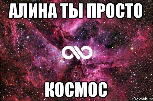 Реальные фото космоса в высоком качестве