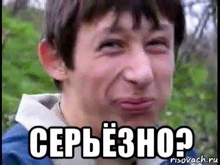 http://risovach.ru/upload/2014/11/mem/anna_67196507_orig_.jpg