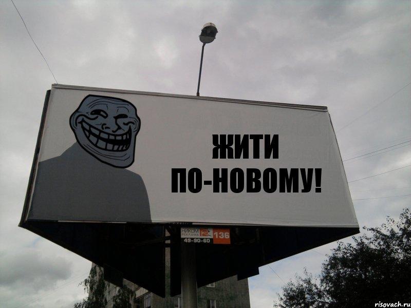 """Тымчук назвал самые """"горячие точки"""" в зоне АТО - Цензор.НЕТ 4204"""