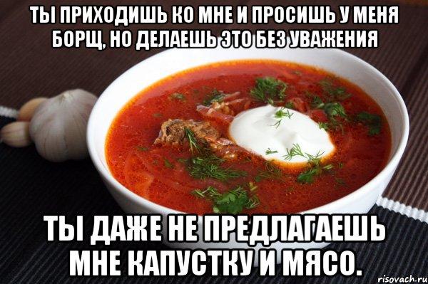borcsh_66303741_orig_.jpeg
