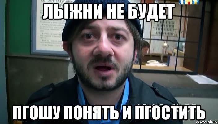 Завтра суд ЕС огласит решение по искам Азарова, Клюева, Арбузова и Ставицкого относительно отмены санкций против них - Цензор.НЕТ 709
