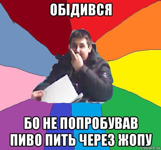 moya-zhena-shlyuha-fotki