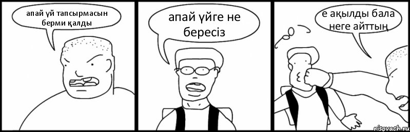 litvinova-skazala-chto-seks-eto