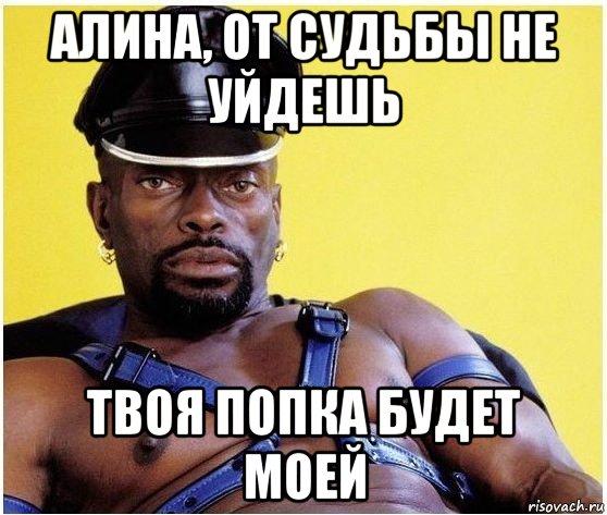 russkaya-drochit-molodomu-chlen