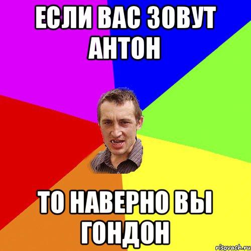 Макsим сосет хуй