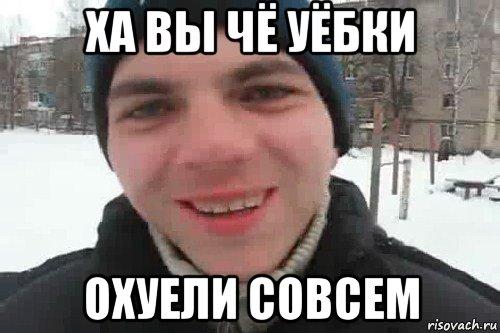 devushka-v-yubke-ebetsya