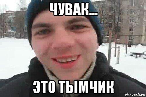 """В район Ясиноватой прибыло """"подкрепление"""" из 600 российских наемников, - ИС - Цензор.НЕТ 3342"""