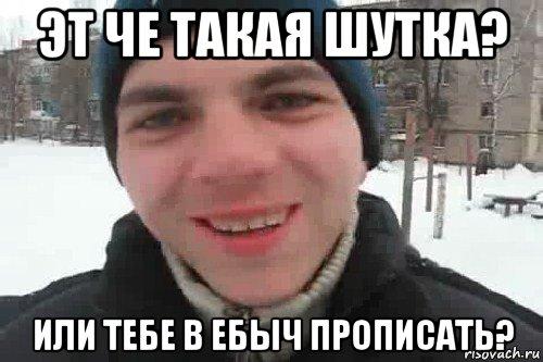 chuvak-eto-repchik_66894979_orig_.jpg