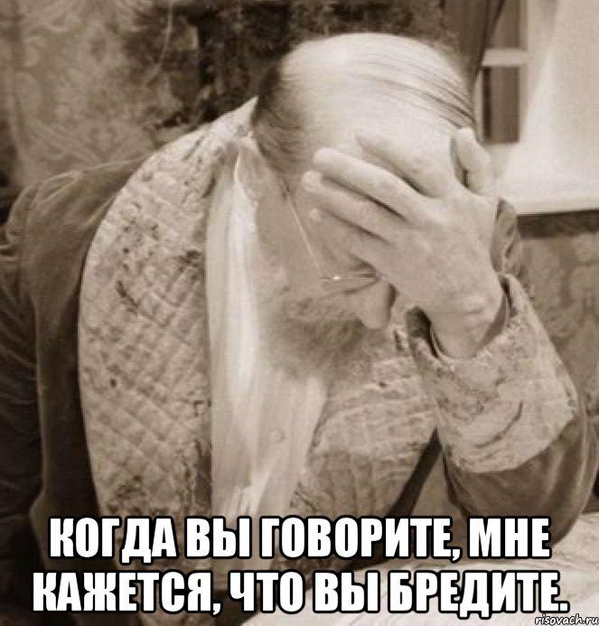 """""""Наша главная задача - повысить качество и стандарты жизни украинцев"""", - Гройсман - Цензор.НЕТ 6921"""