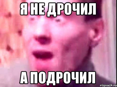 drochit-v-odezhde