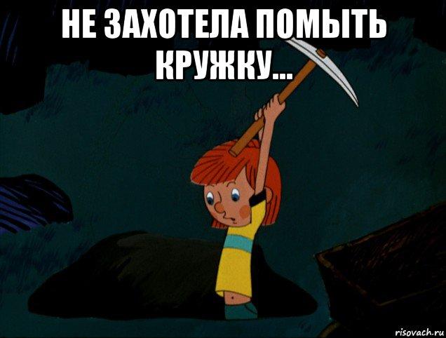 pomit-dyadyu