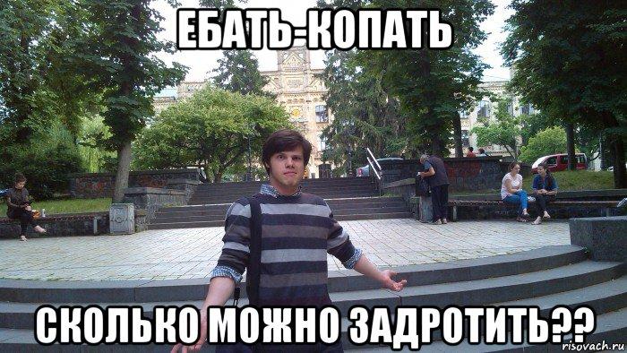 gruppovoy-seks-rossiya