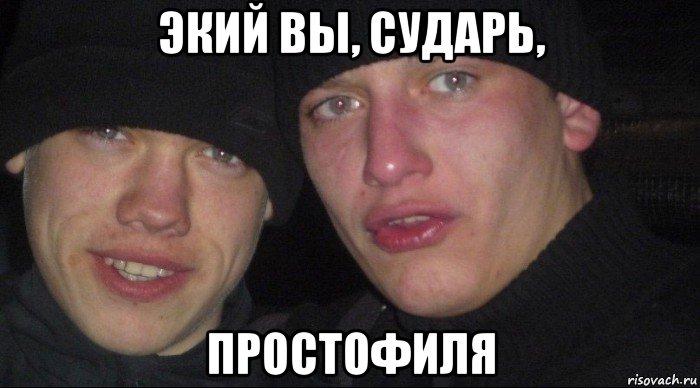 ebat-ty-loh_67358423_orig_.jpg