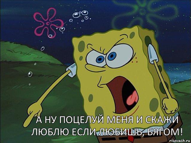 ну поцелуй: